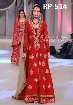Latest Wedding Dresses in Pakistan