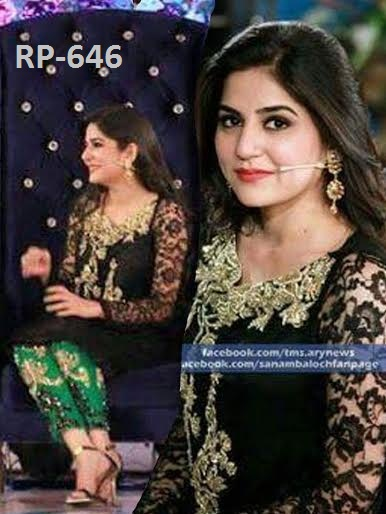 Agha Noor Embroidered Chiffon Suit Pakistani Dresses