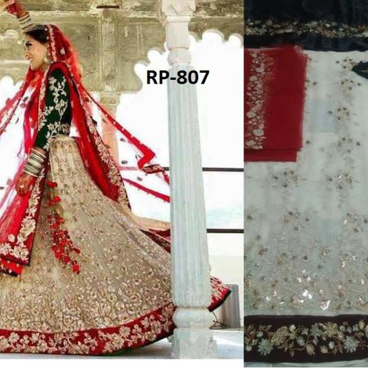 Latest Bridal Collection 2016
