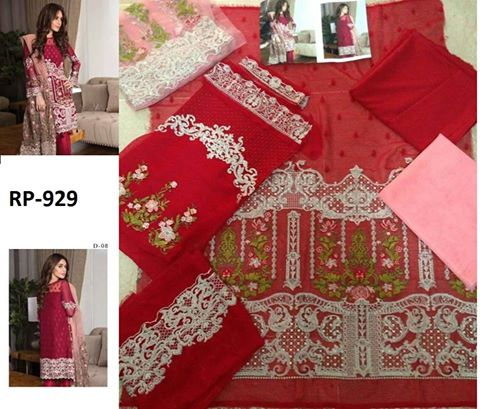 Baroque Latest Red Dress on Sale