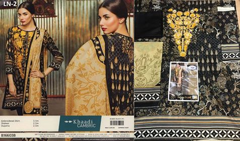 Khaadi Cambric Winter Collection 2016
