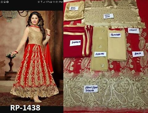 Latest Bridal Dress 2016