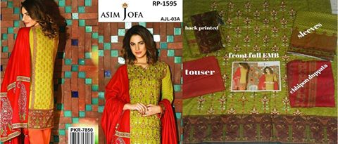 Asim Jofa Latest Arrival