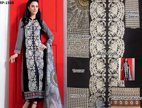 GUL AHMED LATEST COLLECTION