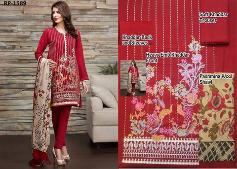 Khadar Khaadi Dress For Winter