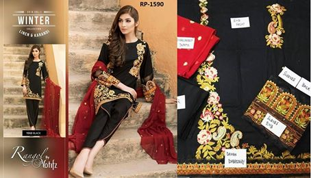 Motifz Winter Collection