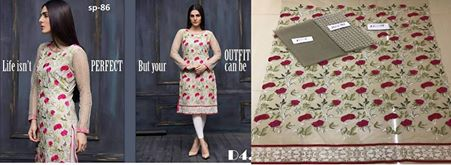 Areeba Saleem Exclusive Kurti 2017