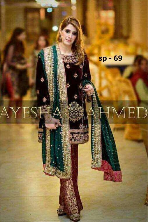 Ayesha Ahmed Party Wear Dress