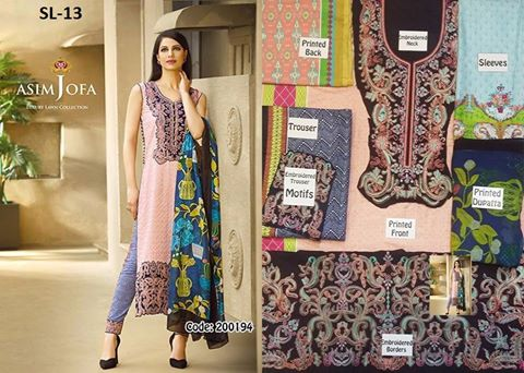Asim Jofa Lawn Collection 2017
