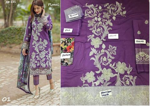 Nakoosh Lawn Dresses Collection 2017