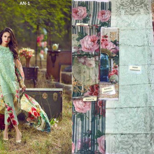 Asifa Nabeel Eid Collection 2017