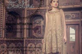 Maria b Eid Collection 2017