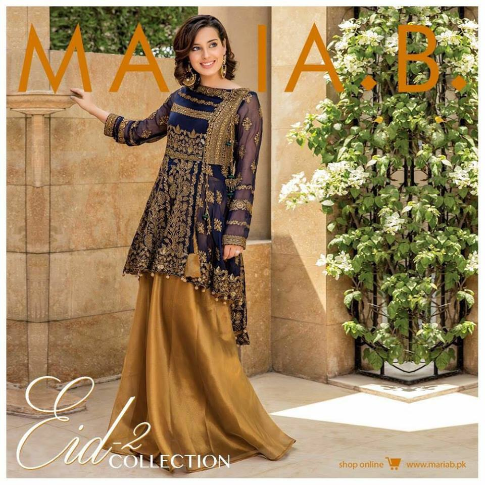 Maria b latest Collection 2017