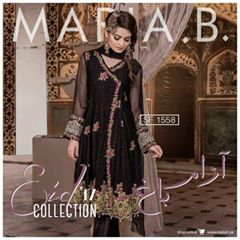 MARIA B EID CHIFFON COLLECTION 2017