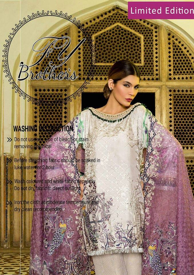 Rungrez New Dress Collection 2018