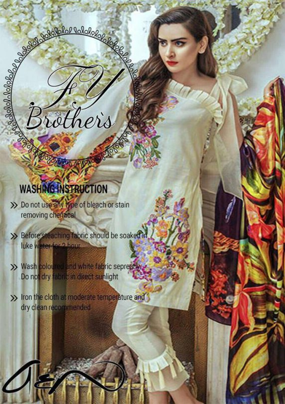Asifa and Nabeel New Dress 2018