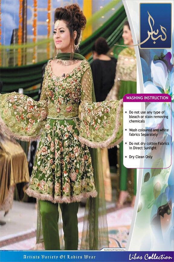 Kashee's Latest Dress Collection 2018