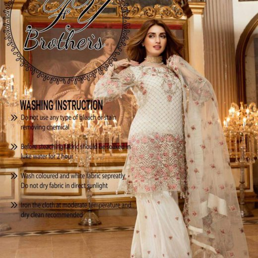 EMB Royal Chiffon Dress Collection 2018