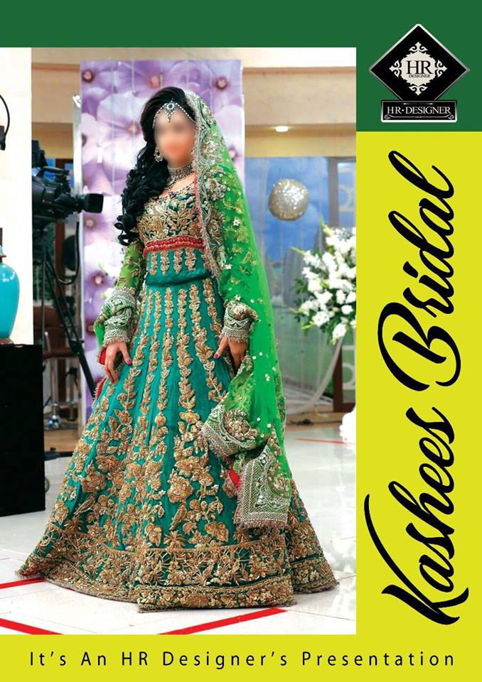 Kashees luxury collection 2018