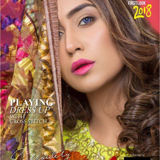 Maya Ali Embroided Lawn Vol 1 2018