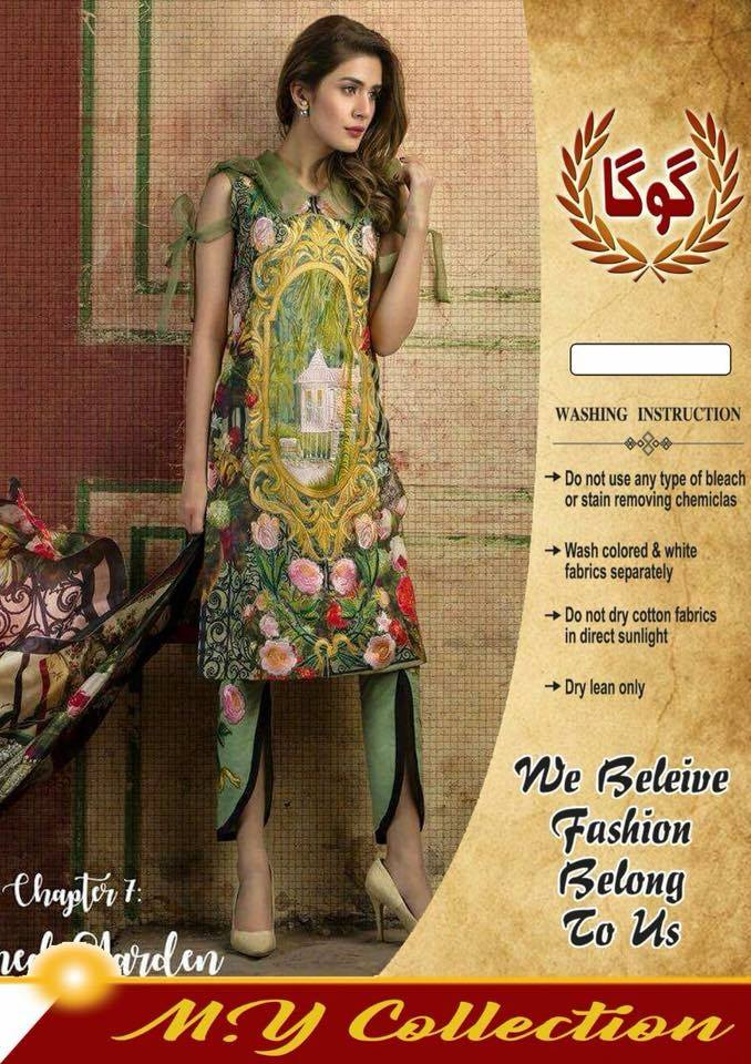 Asifa and Nabeel Swiss Lawn 2018
