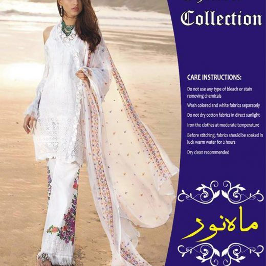 Gul Amed Lawn Collection 2018