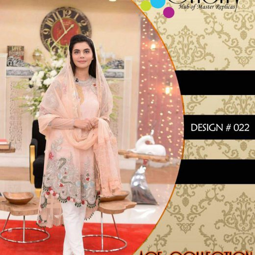 Nida Yasir New Morning Wear 2018