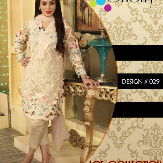 Sadia Imam Latest Collection 2018