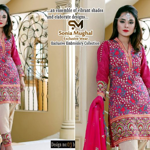 Sonia Mughal Lawn Dress 2018 VOL 01