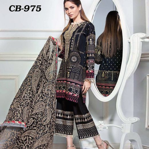 Gul Ahmad Lawn Dress 2018
