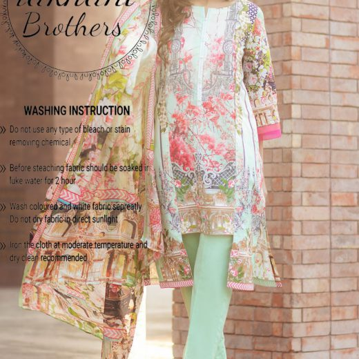 Firdous Swiss Lawn Digital Collection