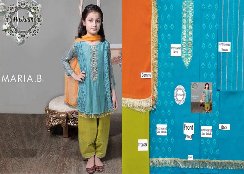 Maria B Lawn Kids Collection 2018