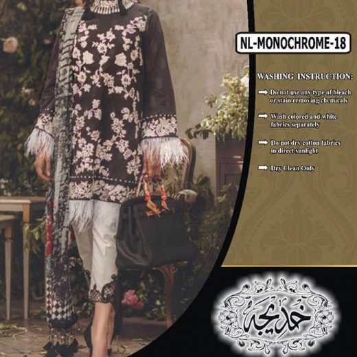Saadia Asad Lawn Collection 2018