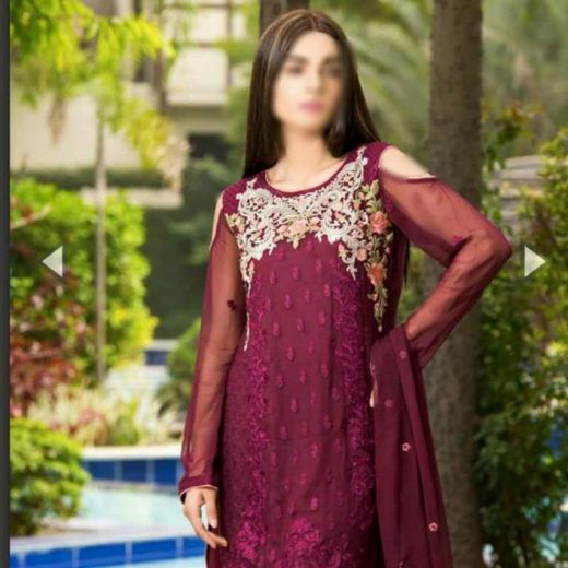 Maryam's Lawn Collection 2018