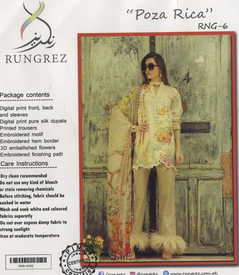 Rungrez Lawn Collection 2018