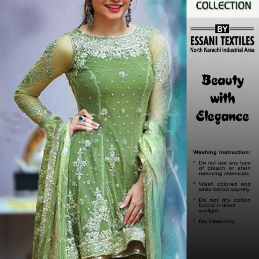 Aroma Mehndi Collection 2018