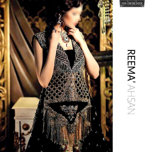 Reema Ahsan Net Collection 2018