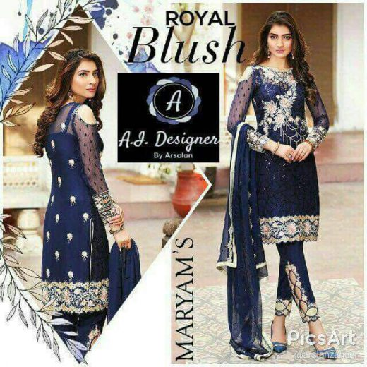 Mariam Latest Eid Collection 2018