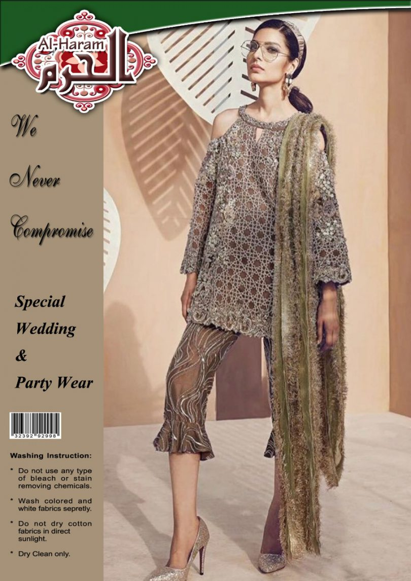 Al Haram Eid Collection 2018