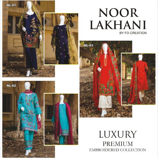 Noor Lakhani Lawn Cotton Collection 2018