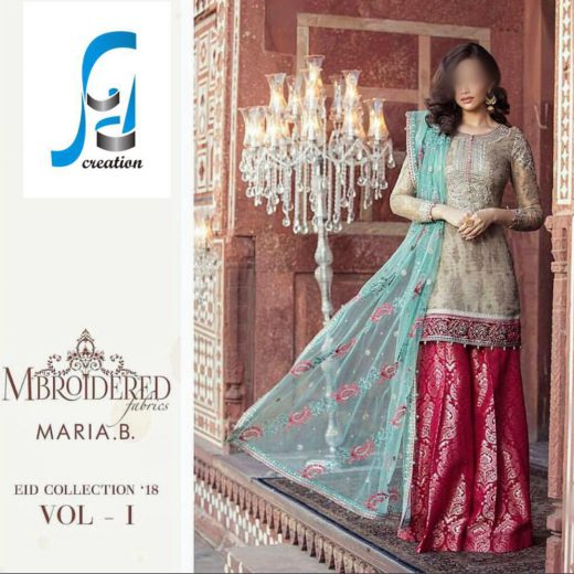 Maria B Eid Collection Vol 1 2018