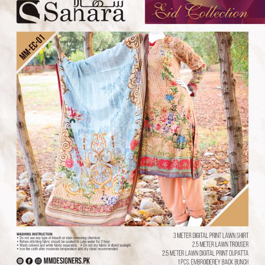 Sahara Eid Lawn Collection Vol 2 2018