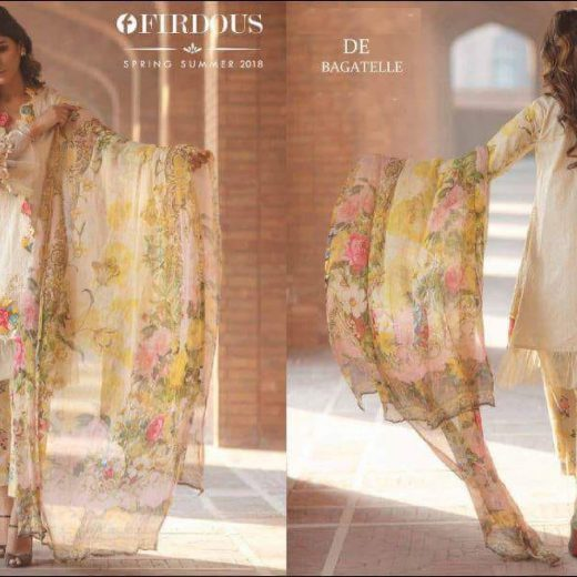 Firdous Eid Lawn Collection 2018