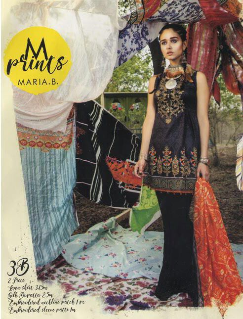 Maria B Summer Collection 2018