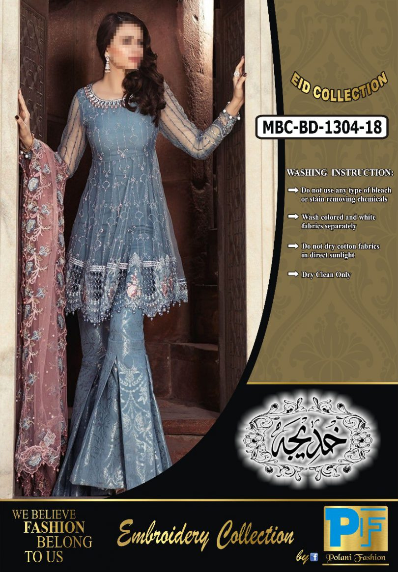 Maria B Chiffon Eid Collection 2018