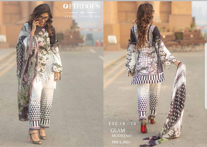 Firdous Lawn Collection Suit 2018