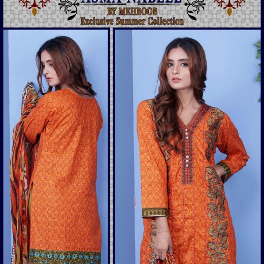 Asma Nabeel Lawn Collection 2018