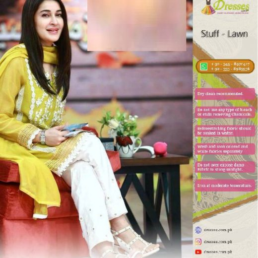 Shaista Lodhi Lawn Collection 2018