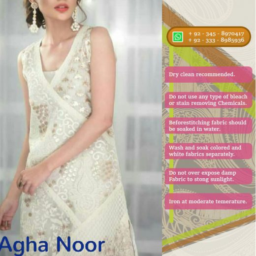 Agha Noor and Veena Durrani Collection 2018