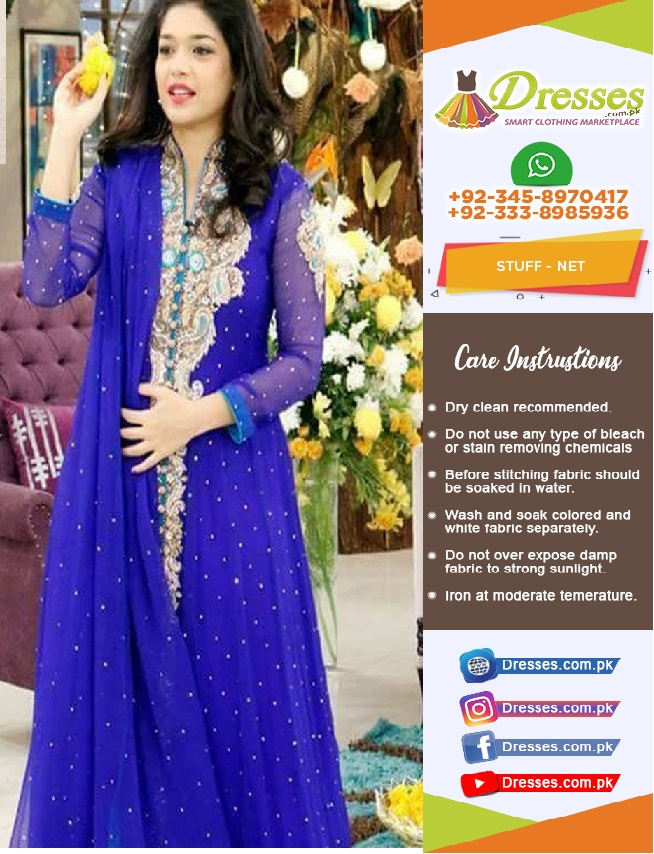 Sanam Jung Net Collection 2018